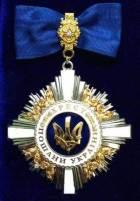 хрест пошани