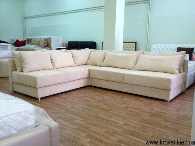 диван Київ