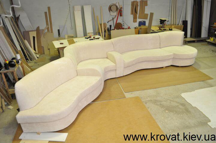 напівкруглий модульний диван