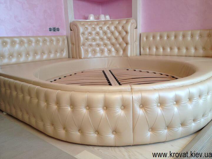 полукруглая кровать на заказ