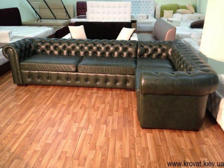 великий кутовий диван