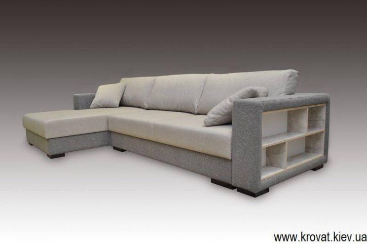 кутовий диван з полками
