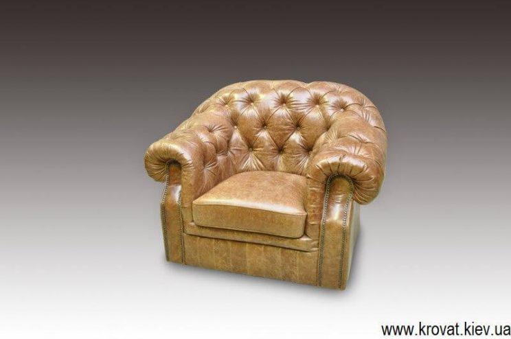 кресло в классическом стиле с пуговицами