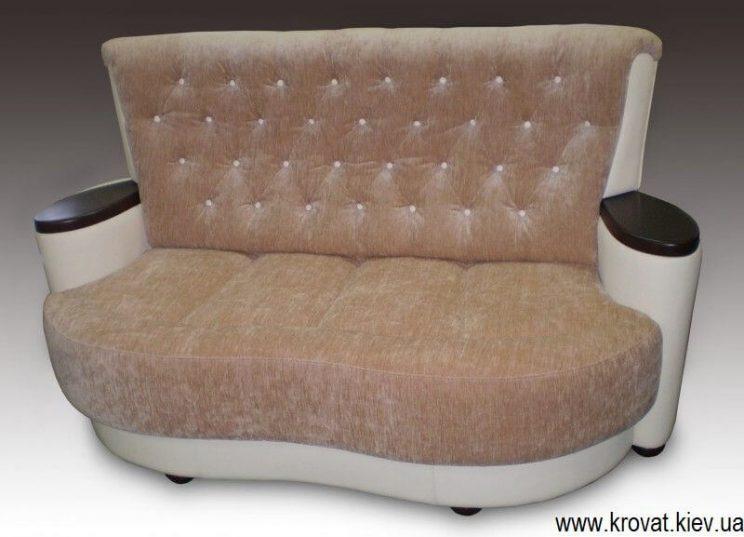 заказной необычный диван