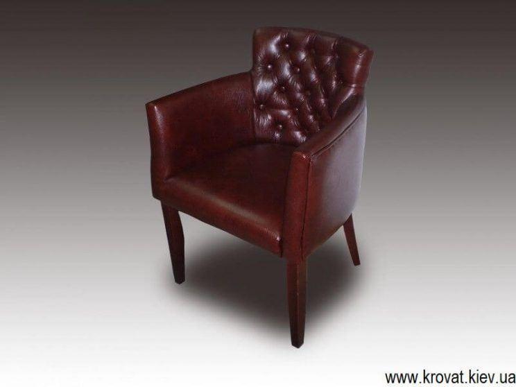 кресло для кафе в коже