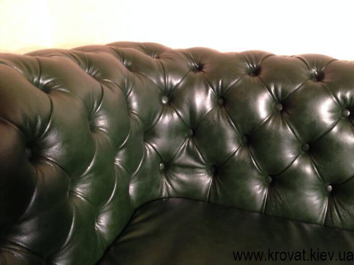 диван Честер для офісу