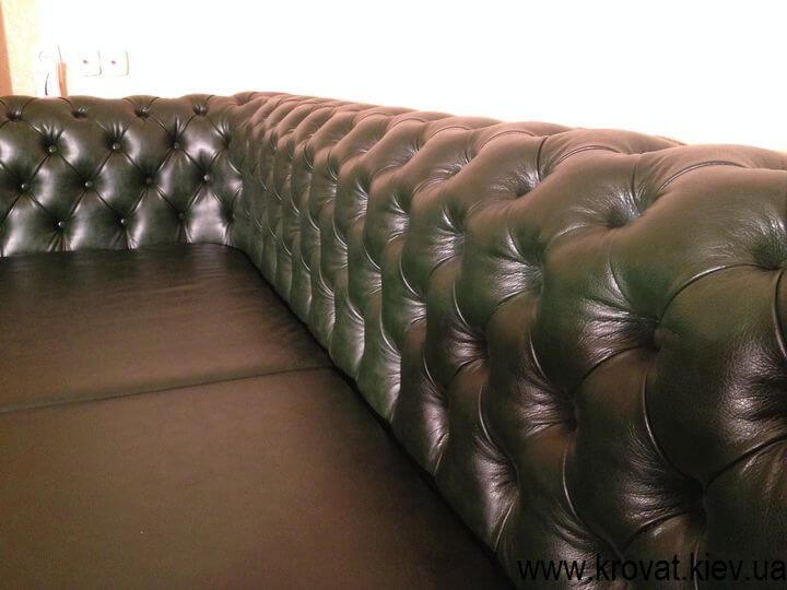 диван Честер для кабинета