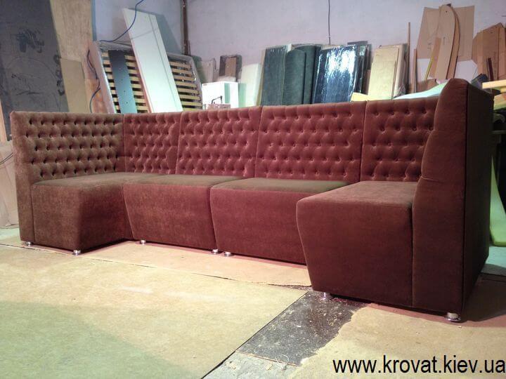 Модульный диван в кафе на заказ