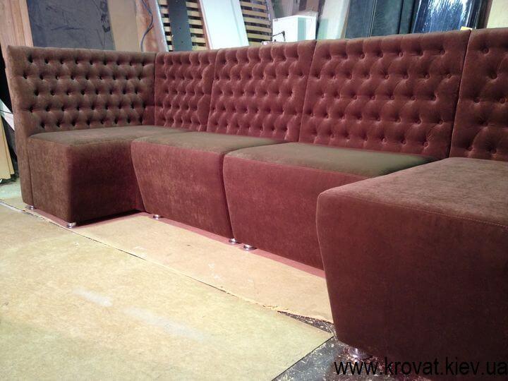 диван в ресторан на заказ