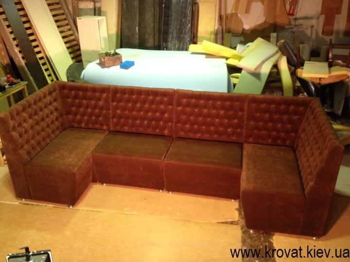 производство диванов для ресторанов