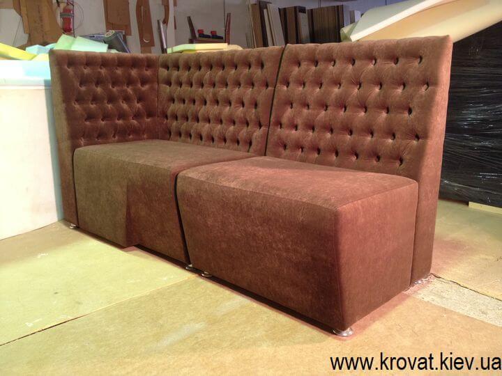 модульні дивани в кафе