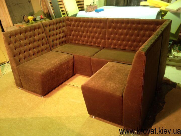 п подібні дивани
