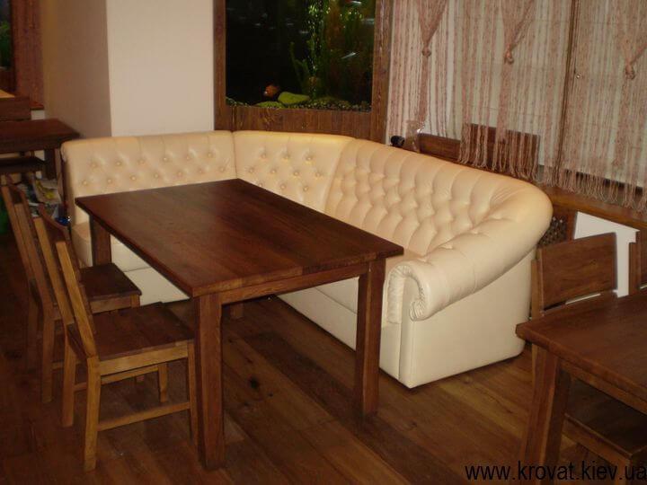 м'який диван для бару