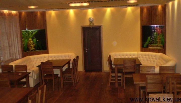 меблі в ресторан