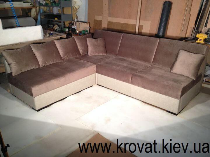 невеликий кутовий диван