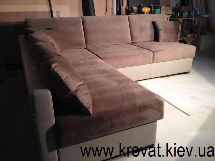 кутовий диван в Києві