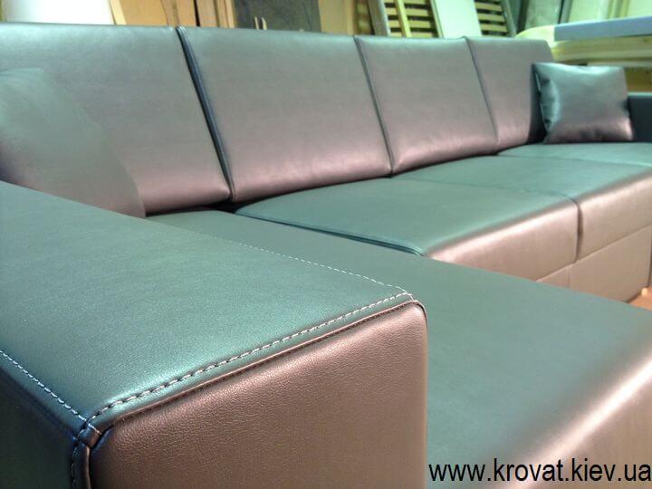 диван в кожзаме