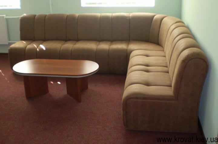 мягкий диван для кафе на заказ