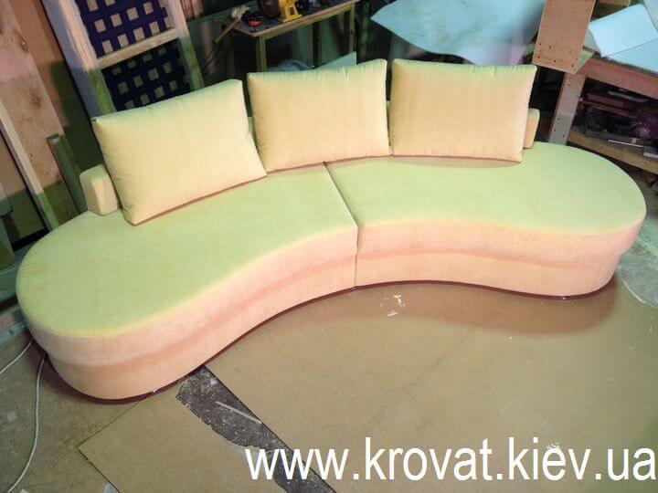 овальні дивани на замовлення