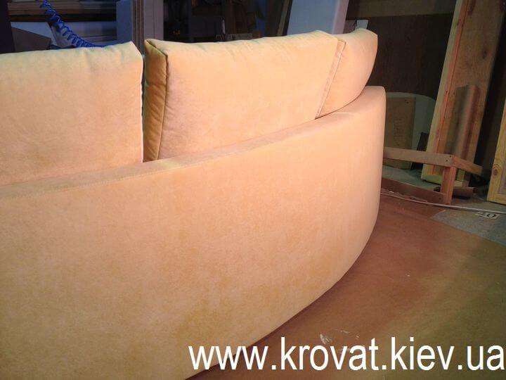 овальні дивани