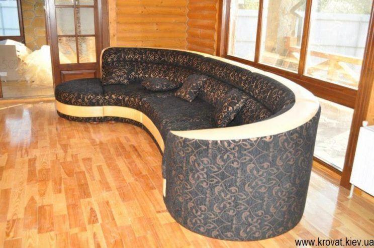 полукруглый диван Киев