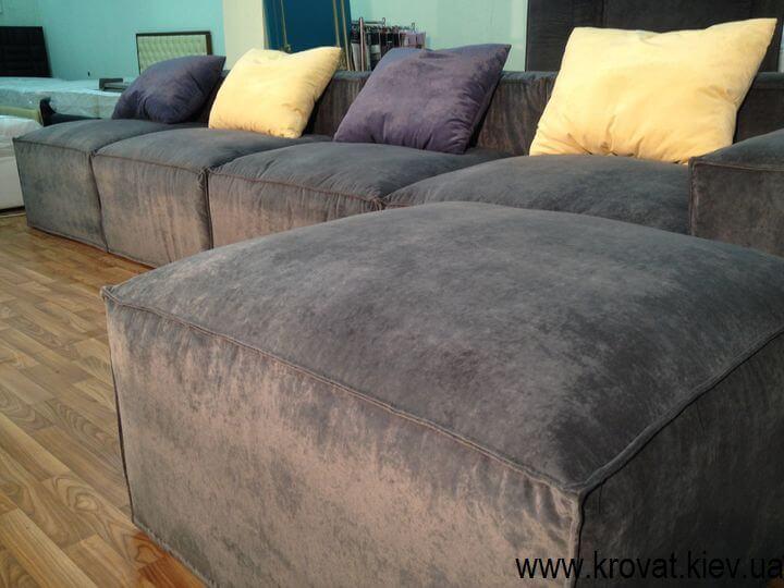 мягкий диван в стиле лофт на заказ