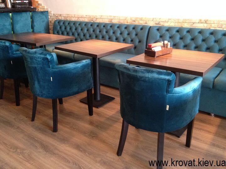 диван с капитоне в ресторан