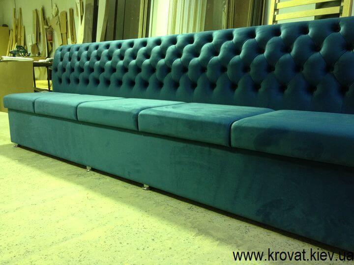 производство диванов для ресторана