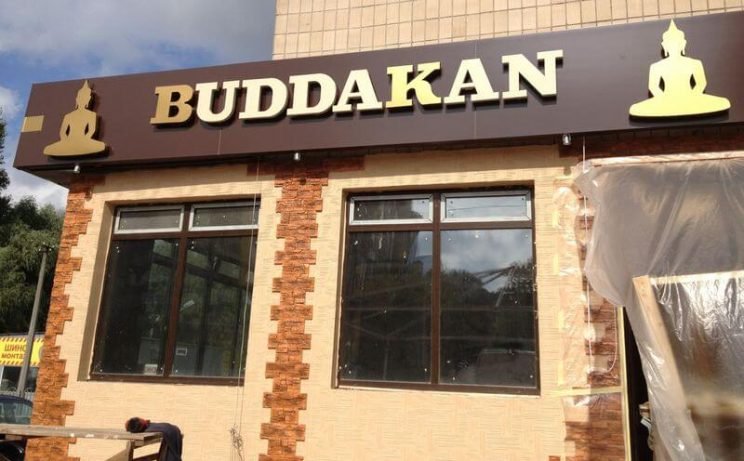 диван в кафе Buddakan