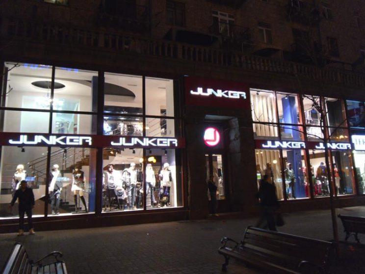 мебель в магазин Юнкер
