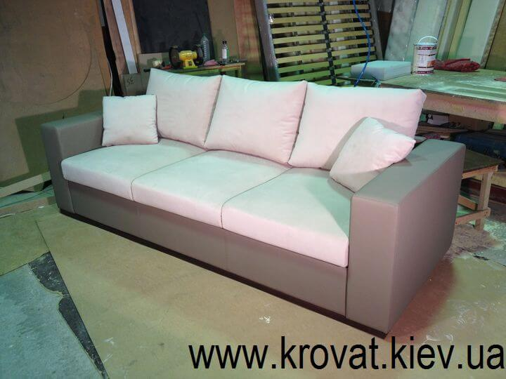 купить мягкий диван
