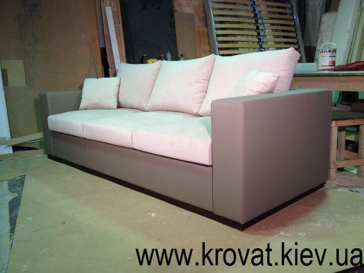 м'які меблі дивани