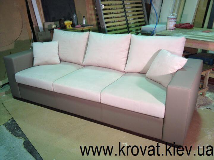 мягкая мебель диваны киев