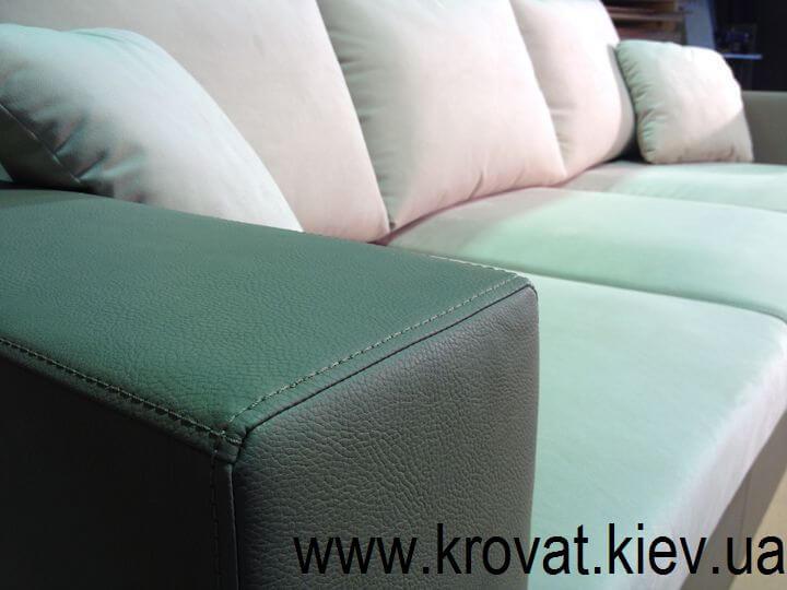 диван мягкий цена