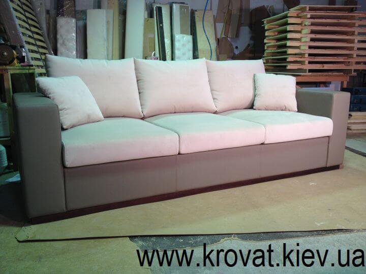 мебель мягкая диваны цена