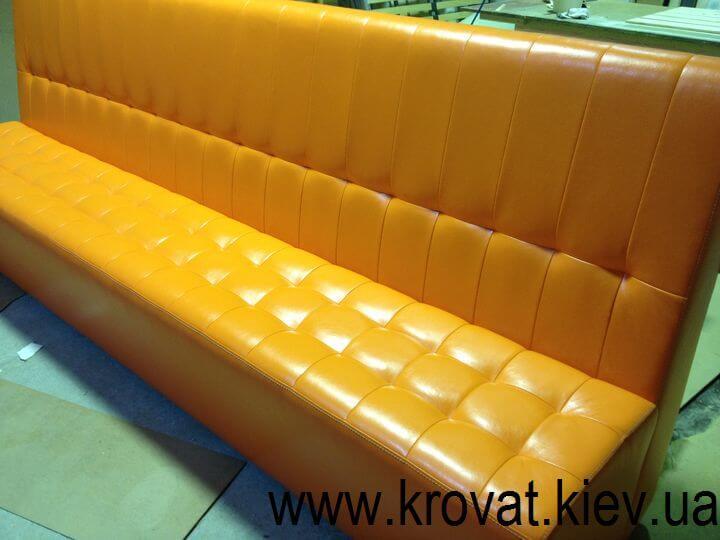 диван для кафе на заказ