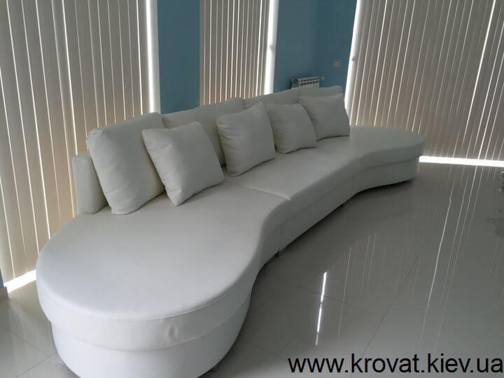 радиусный диван на заказ