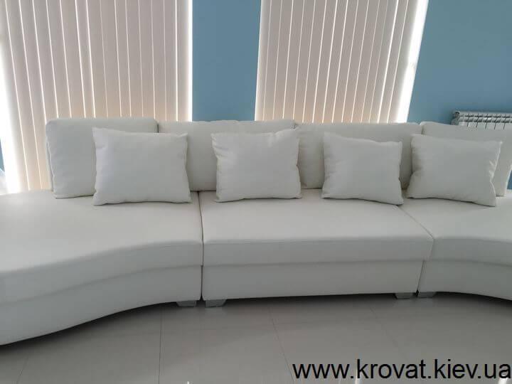 радиусный диван