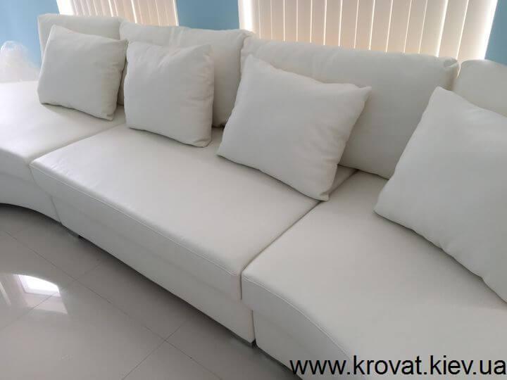 напівкруглий диван у вітальню