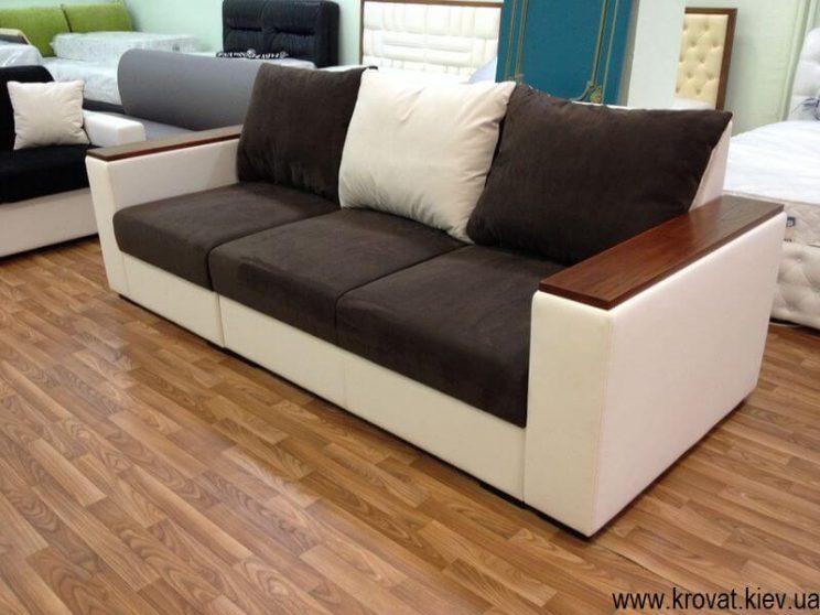 замовний диван