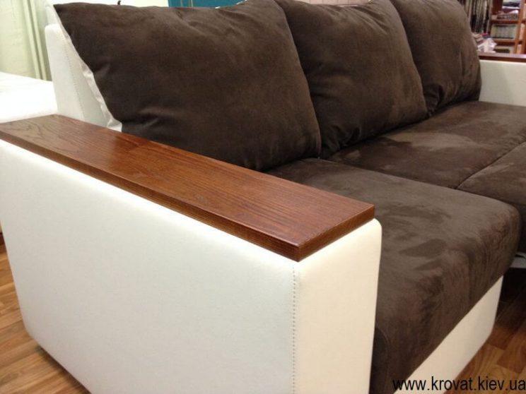 прямий диван