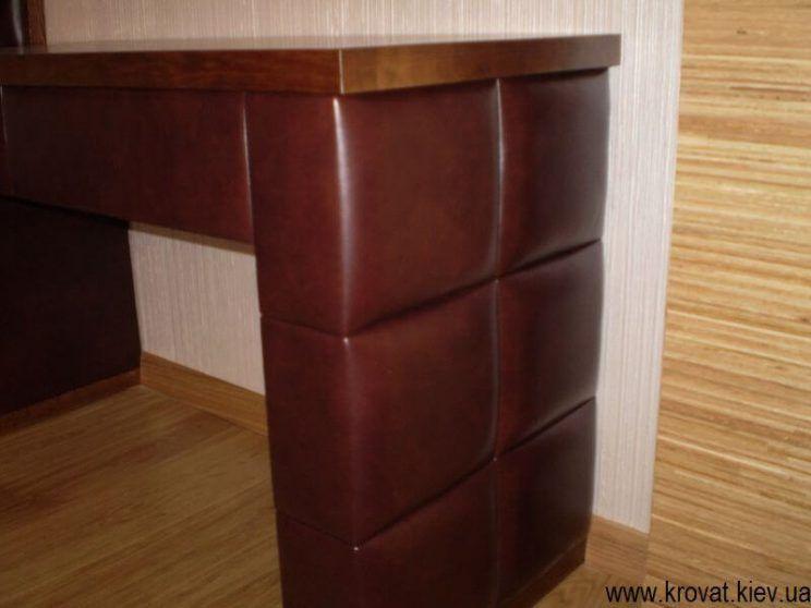 туалетный столик в коже на заказ