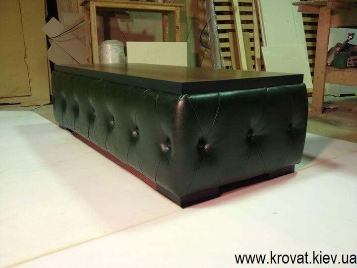 столик Честерфілд в екошкірі