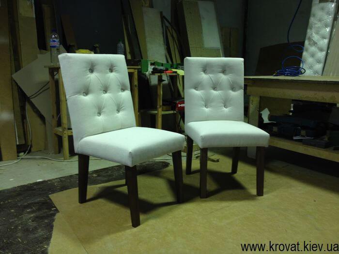 стулья на заказ
