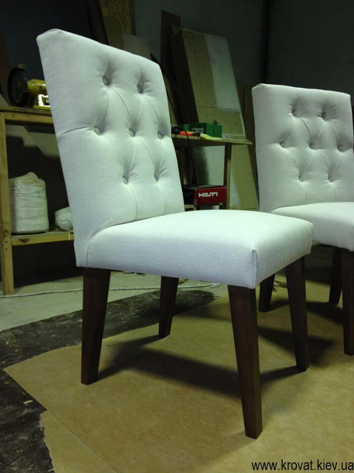 стулья под заказ