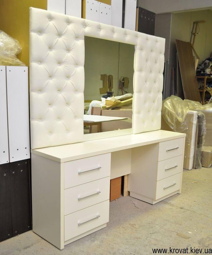 білий туалетний столик
