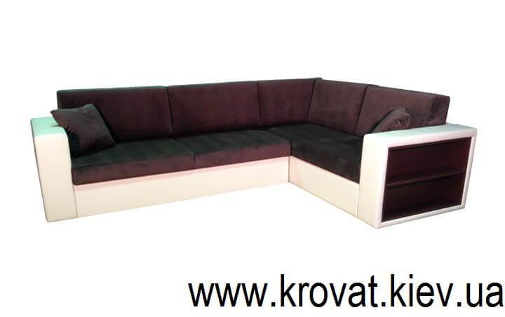 диван с книжной полкой