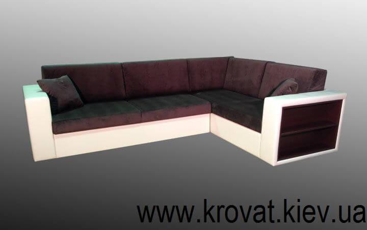Угловой диван с полкой