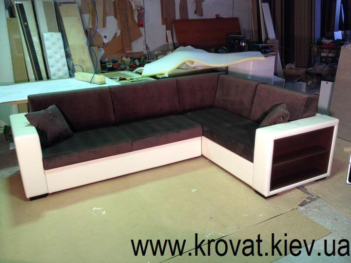 диван с боковой полкой