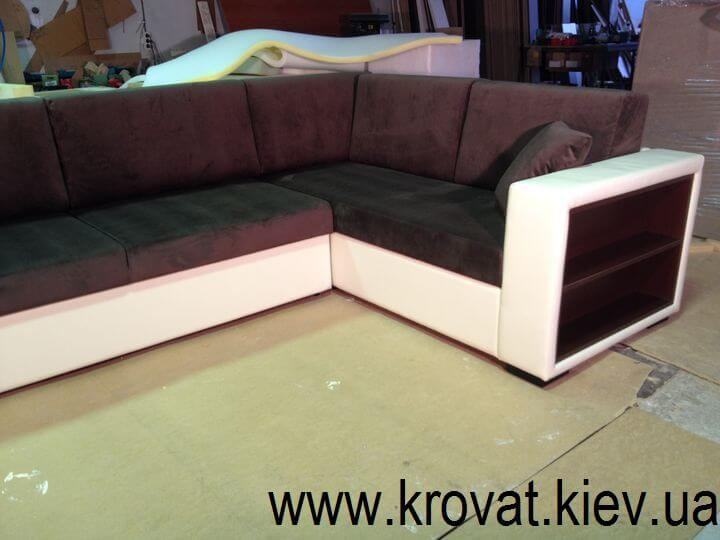 диван з полицями